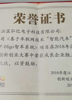 Zhuxi Zhigu Cup