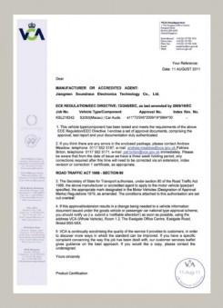 VCA认证